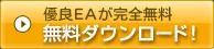 MT4 EA