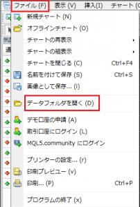 XMマイクロ05