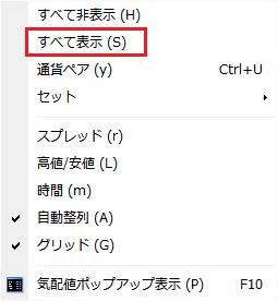 micro_4