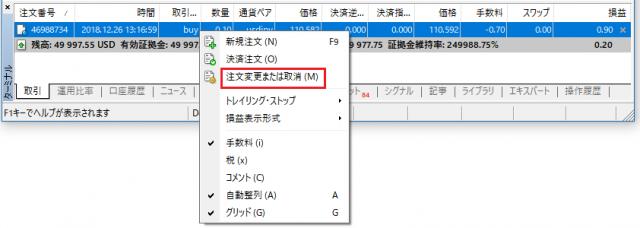 mt4trade19