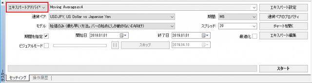 syusei1