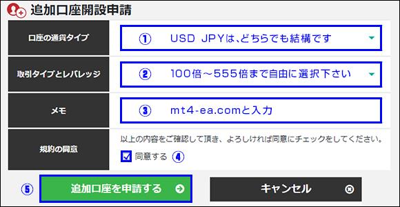 b_step2